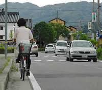 車両通行帯ない道路