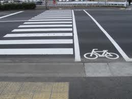 横断歩道と自転車横断帯