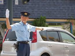 警察官手信号