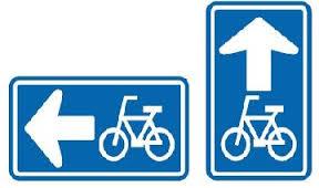 自転車道等における自転車一方通行