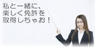 mikiwame1